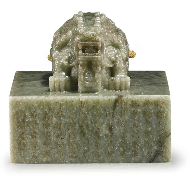 DA GUAN TANG BAO An important Imperial jade seal, Qing dynasty, Qianlong period2