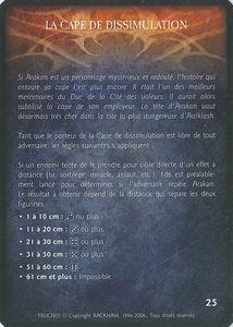 Arakan le Justicier - La Cape de Dissimulation (artefact)