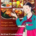 Festival de la cuisine coréenne