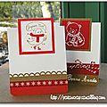 carte Noël 2011 02