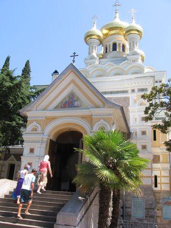 cathedrale_alexandre_nevski_yalta3