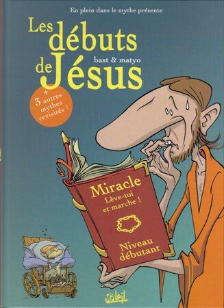 les_debuts_de_jesus