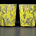 A pair of dayazhai grisaille-decorated yellow-ground faceted  jardinières, Guangxu period (1875-1908)