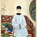 Anonymous, portrait of madame yan, wife of kong shangxian, 64th-generation duke for perpetuating the sage, ming dynasty