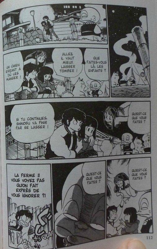 Canalblog Manga Urusei Yatsura Renard Vol12 14