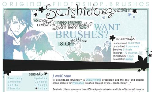 brush_04