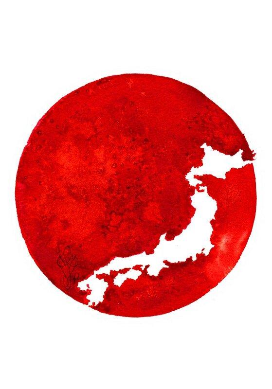 1945-japon