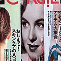 1992-09-cardie-japon