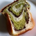 Un pain acquis chez aki est très bien acquis | paris