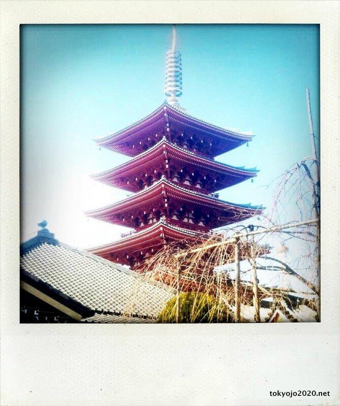 Tokyo Asakusa Senjo-ji