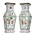 A large pair of chinese relief-molded famille rose vases. early qianlong period