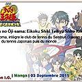[dossier] anime automne 2011 : oav, films et épisodes spéciaux
