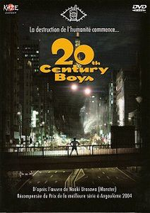20th_Century_Boys_DVD