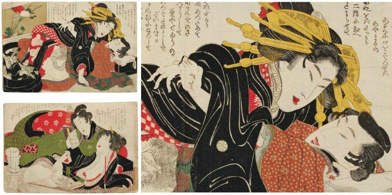 Katsushika Hokusai livre Jeu de miroirs