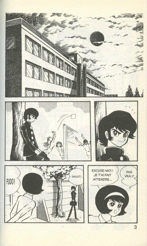 Canalblog Manga Devilman002