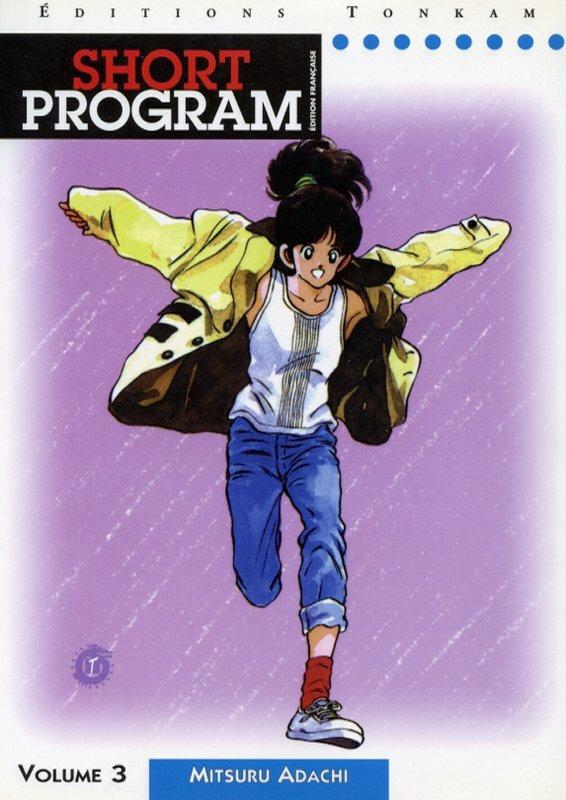 Canalblog Manga Short Program003