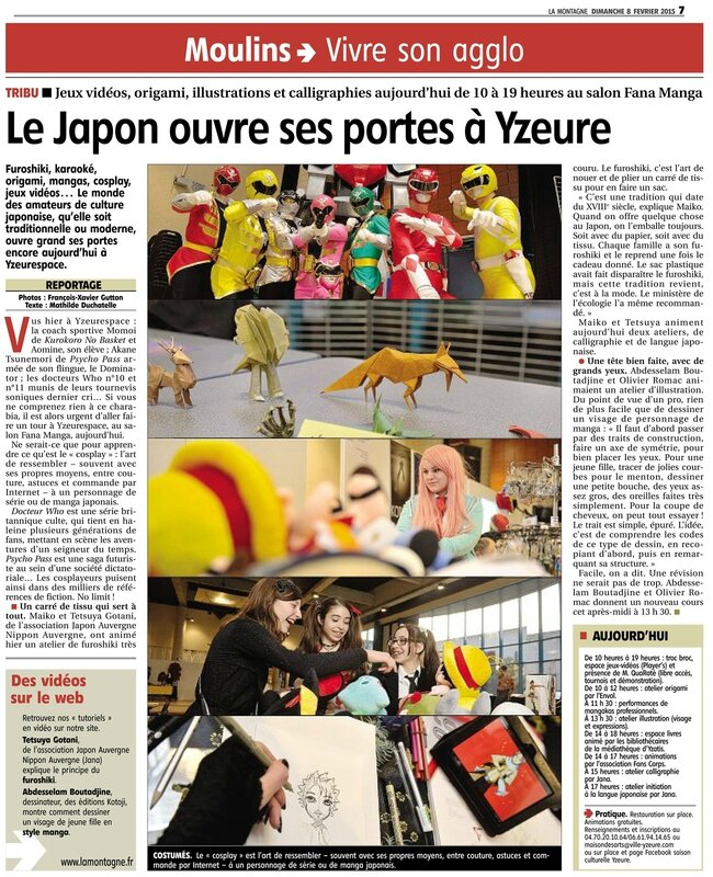 s-article de journal La Montagne 08022015