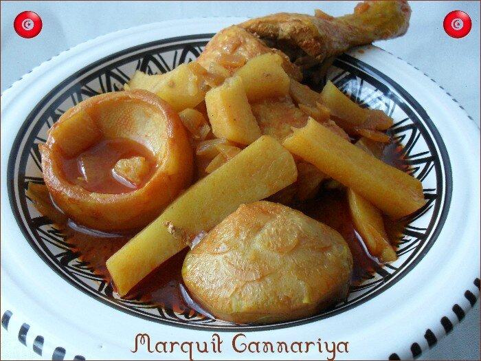 Marquit gannariya 1
