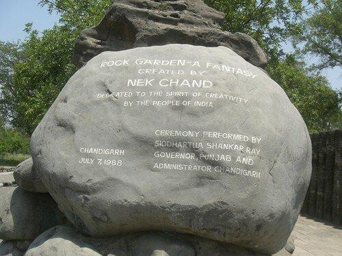 Chandigarh, Nek Chand Fantasy Rock Garden
