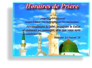 heure_pr_002