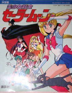 anime_book_1