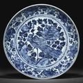 A rare blue and white dish. ming dynasty, 15th century