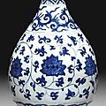 A ming blue and white bottle vase, jiajing period (1522-1566)