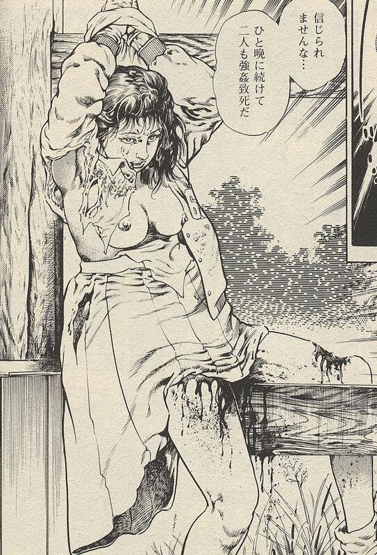 Canalblog Manga Urotsukidoji04 04