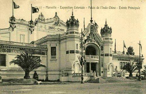 17. Exposition Coloniale Marseille 1906 palais de l'Indochine E