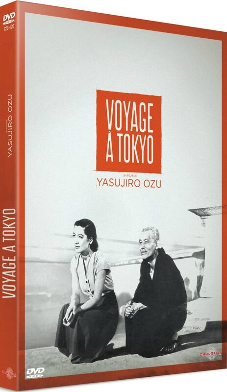 CanalBlog Cinema Ozu DVD032