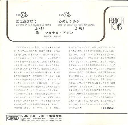 JAPON EPIC ECPA 44 02