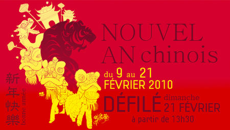 nouvel_20an_20chinois