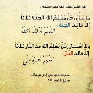 في تفسير قوله تعالى و الصالحات خير عند ربك ثوابا وخير أملا الآية 46 الكهف Information