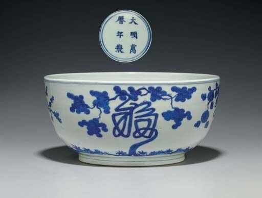 An_unusual_large_blue_and_white_deep_bowl__Wanli_six_character_mark_in_underglaze_blue_within_a_double_circle_and_of_the_period__1573_1619_