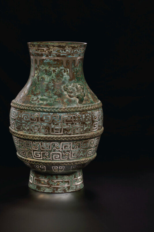 2021_NYR_19150_0636_002(an_archaistic_silver_and_gold-inlaid_bronze_jar_hu_ming-early_qing_dyn011839)