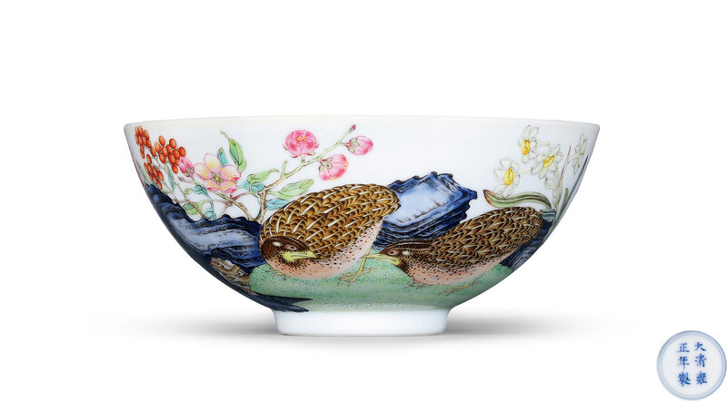 An Extremely Rare and Superbly Painted Falangcai and Famille-Rose 'Quail and Longevity' Bowl, Yongzheng Period