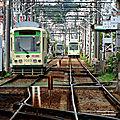 Toden Arakawa line & 7000形 Densha