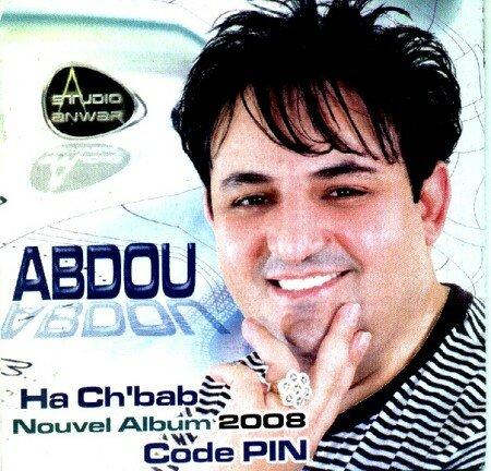 abdouface2008kl3