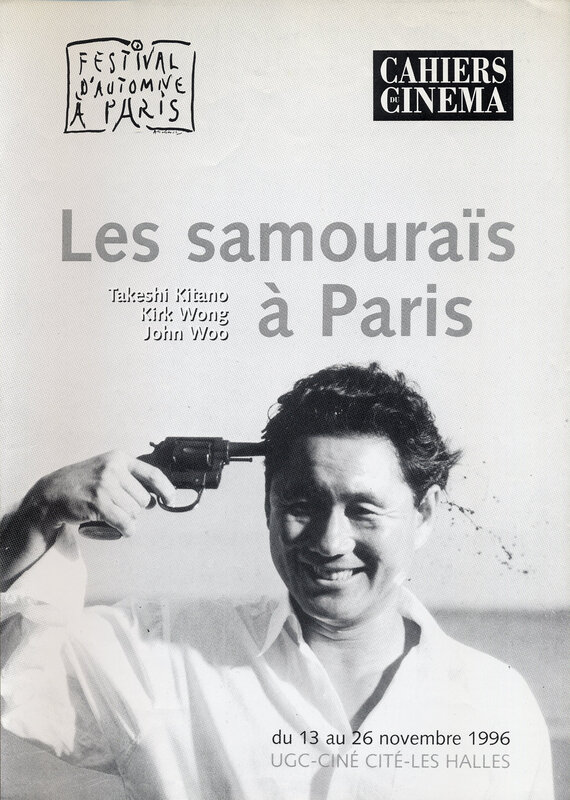 Cinema Les samourais à Paris 1996 01