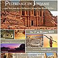 Pèlerinage en jordanie