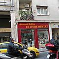 Rue solonos : la librairie française