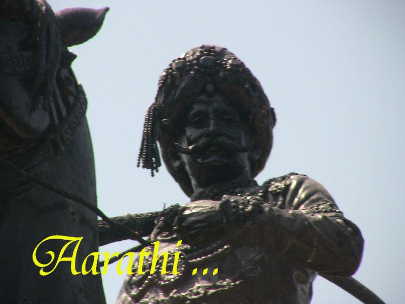 Sri Chama Raja Wodeyar