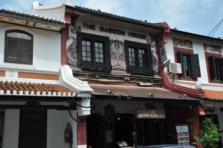Baboon House café