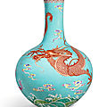An extremely rare turquoise-ground yangcai 'dragon' vase, tianqiuping, seal mark and period of qianlong (1736-1795)