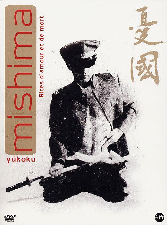 CanalBlog DVD Yûkoku Recto