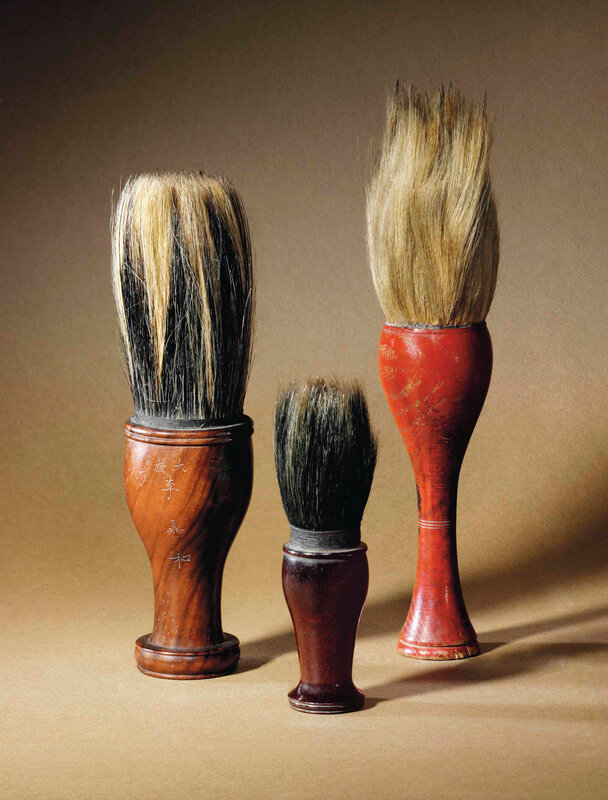 2016_NYR_11929_1142_000(three_scholars_brushes_18th-19th_century)