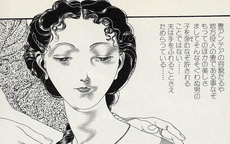Canalblog Manga Furigana047
