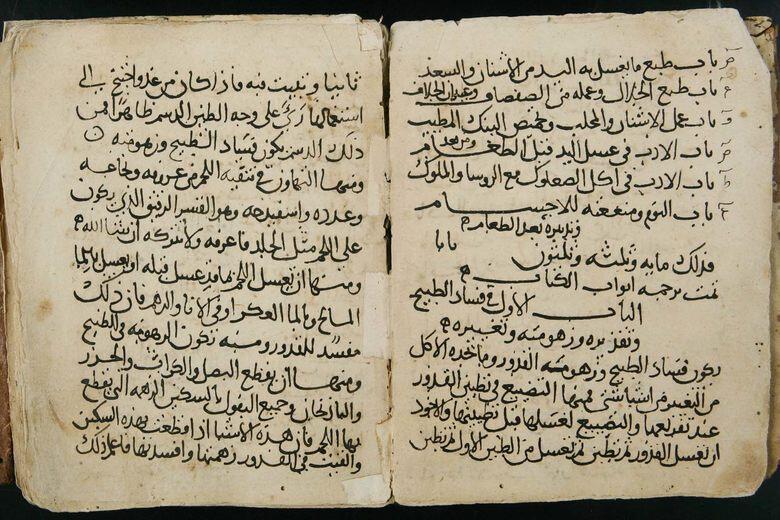 folio warraq (1)