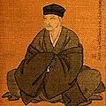 Issa kobayashi / 小林 一茶 : « un monde de douleurs... »