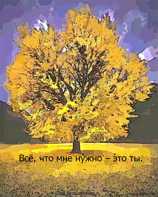 arbre_jaune_1024_cartoon_russe cb